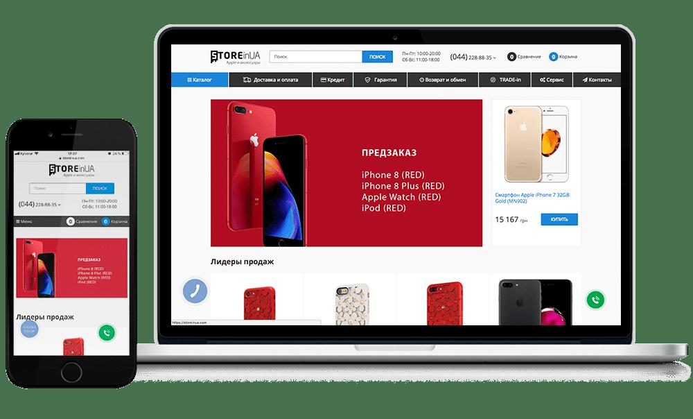 создание интернет магазина техники